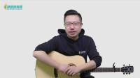 【柠檬音乐课】吉他弹唱教学《知否知否》