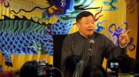 阎鹤祥: 我师父是现在的教育体系教育不了的人
