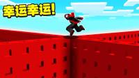 我的世界 Roblox幸运方块战墙 平行世界无限手套毁天灭地!
