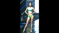 内衣秀 2019第三届中国大学生模特大赛总决赛 泳装秀6