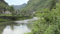 镇雄果珠鱼洞赤水河畔风光美