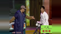 才子魏三 演技真好超级搞笑小品《谁怕谁》