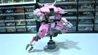 乐高MOC拼装守望先锋英雄角色D.VA机器人积木