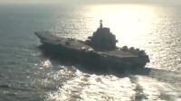 西方: 中国第4艘航母将驶向海洋尽头, 无人能挡! 055世界最强
