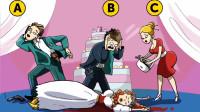 脑力测试: 聚会上的三个人, 哪一个是杀手?