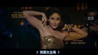 印度电影歌舞 - Heroine 宝莱坞银幕女杰片头曲