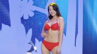 寻找中国美 2019环球小姐中国赛区总决赛 泳装环节