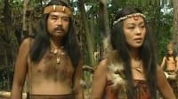原始部落的战争真是残忍, 女人是战利品, 男人是作为食物储备的!