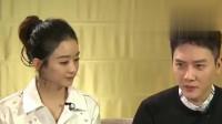 冯绍峰最不愿提及的男人! 老婆跟他同居三年, 最好的时光都给了他