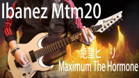Ibanez MTM20与絶望ビリーMaximum The Hormone