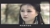 友情之上爱情未满, 尹剑平与甘明珠深陷爱恨情仇的漩涡