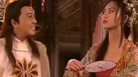 东游记: 白牡丹借别的男人气吕洞宾, 好让他吃醋, 奈何他不吃这套!