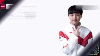 英雄联盟LPL WE关键先生——Xiye