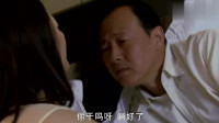 温柔的诱惑老婆要促成儿子和女学生, 老男人就是不同意, 老婆觉察到了