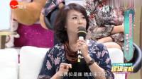 金星和中国男人谈过恋爱, 真正谈过就一个, 同居了三个月就分手了