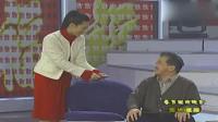 黄宏林永健经典小品《家有老爹》儿子做生意太忙 竟给爹找狗老伴