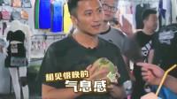 锋味: 谢霆锋挑战泰国大厨, 双方互飙英语, 容祖儿在旁都插不上话