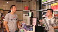 一家三口超市购物, 消费44.2元, 老公掏出100最后到手只有8毛
