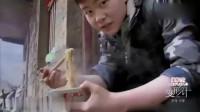 变形记: 廖洪毅煮挂面放砂糖, 同伴默默加了一大勺辣椒酱!