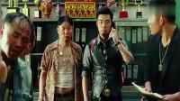 这绝对是《唐人街探案》里最有喜感的一段, 原谅我笑出了声