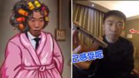 有才的网友: 杨迪吐槽他妈妈, 原来搞笑是可以遗传的!