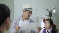 小学生不知道中国古代四大美女是谁 爸爸的回答绝了