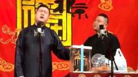 张鹤伦是被相声耽误的歌手, 各种搞笑歪唱, 唱歌都不忘砸褂老郭!
