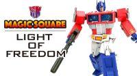 KL变形金刚玩具分享398 Magic Square MS01 第三方G1擎天柱