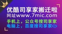 归春艳老师 2016婚礼视频 户外 《听雨》