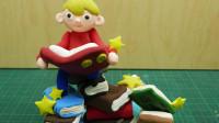 儿童创意粘土: 好好学习