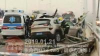 中国交通事故20190121: 每天最新的车祸实例, 助你提高安全意识