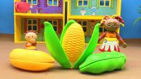 花园宝宝照顾小宝宝 切水果蔬菜做好吃的