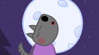 小猪佩奇的好朋友小狼温蒂