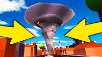 小飞象解说✘Roblox暴风模拟器 火焰龙卷风登场! 绝地求生大逃亡! 乐高小游戏