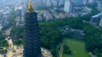 江苏正建新高速, 芜湖到常州缩短一个小时, 2020年建成通车!