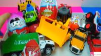 趣味早教亲子益智 奇趣蛋 拆玩具蛋与认识各种工程车 汽车玩具