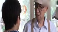 金太郎的幸福生活, 吴老师让宋丹丹注意老年痴呆