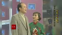 郭达跟别人演夫妻 蔡明不愿意了便百般阻拦小品《红娘》