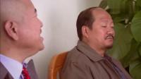 刘能捐1辆卡车,要求老徐树榜样表扬, 谢广坤:你心里没点数吗
