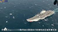 西方:中国第4艘航母将驶向海洋尽头,无人能挡!055世界最强
