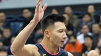 CBA联赛第34轮 天津VS广东-粤语