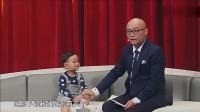 孟非嘲笑3岁神童,萌娃竟语出惊人教训孟非,全场观众都笑疯了