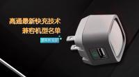 高通最新快充技术兼容机型名单出炉:小米竟有6款