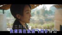 好歌推荐:小峰峰演唱《异地恋》