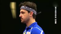 回顾-男子乒乓球世界杯,马龙对战波尔,再次重现巅峰对决!