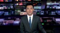 中国新闻4:00 中国新闻 20190123 高清版
