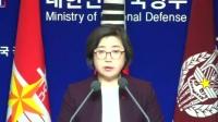 韩日雷达争议再升级 北京您早 20190123