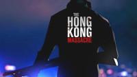 【唐狗蛋】香港残杀 初见向实况流程EP1