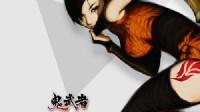 【叶风】鬼武者初代高清复刻版怀旧向流程01