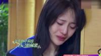 郑爽曾遭受校园暴力,现在回想依然泪流满面,粉丝该有多心疼她!